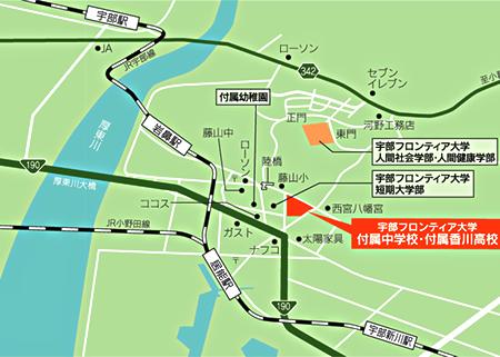 中学校までの地図